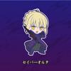 Fate/Stay Night  [Heaven's Feel] Charm