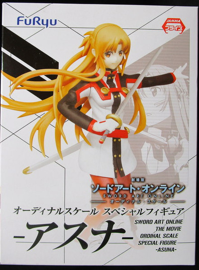 Sword Art Online: Ordinal Scale - Asuna Figure