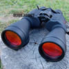 Day/Night 20-50x70 Military Zoom Powerful Binoculars Optics Hunting Camping