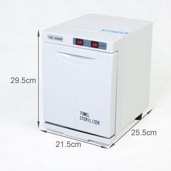 Towel Warmer & Sterilizer 8A