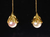 Akoya pearl drop earring-18K