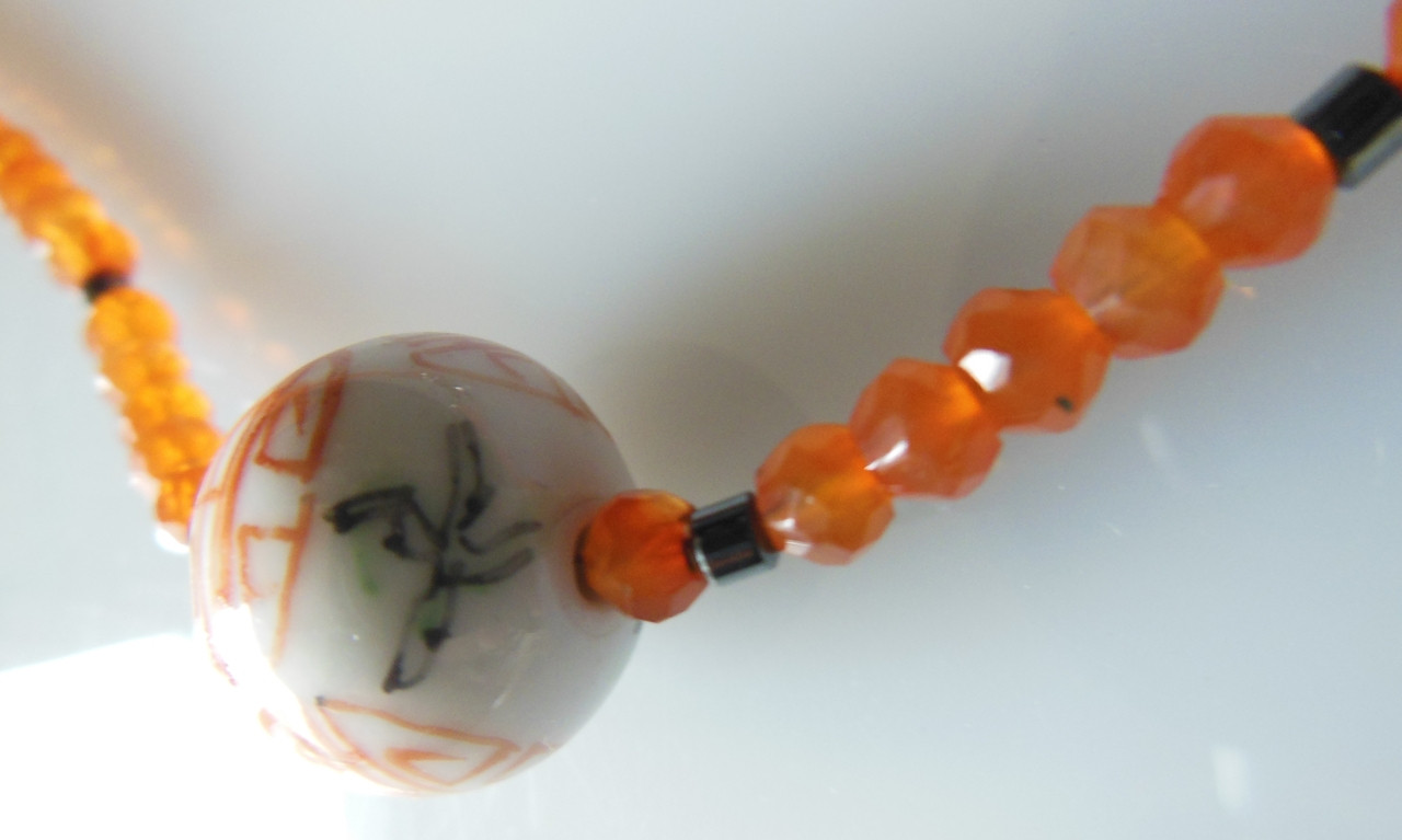Vintage Glass Bead on Carnelian