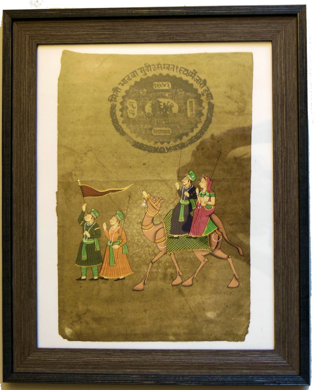 Royal Procession. New Paint on Antique Paper from Cochi, India.  Re-purposing materials.