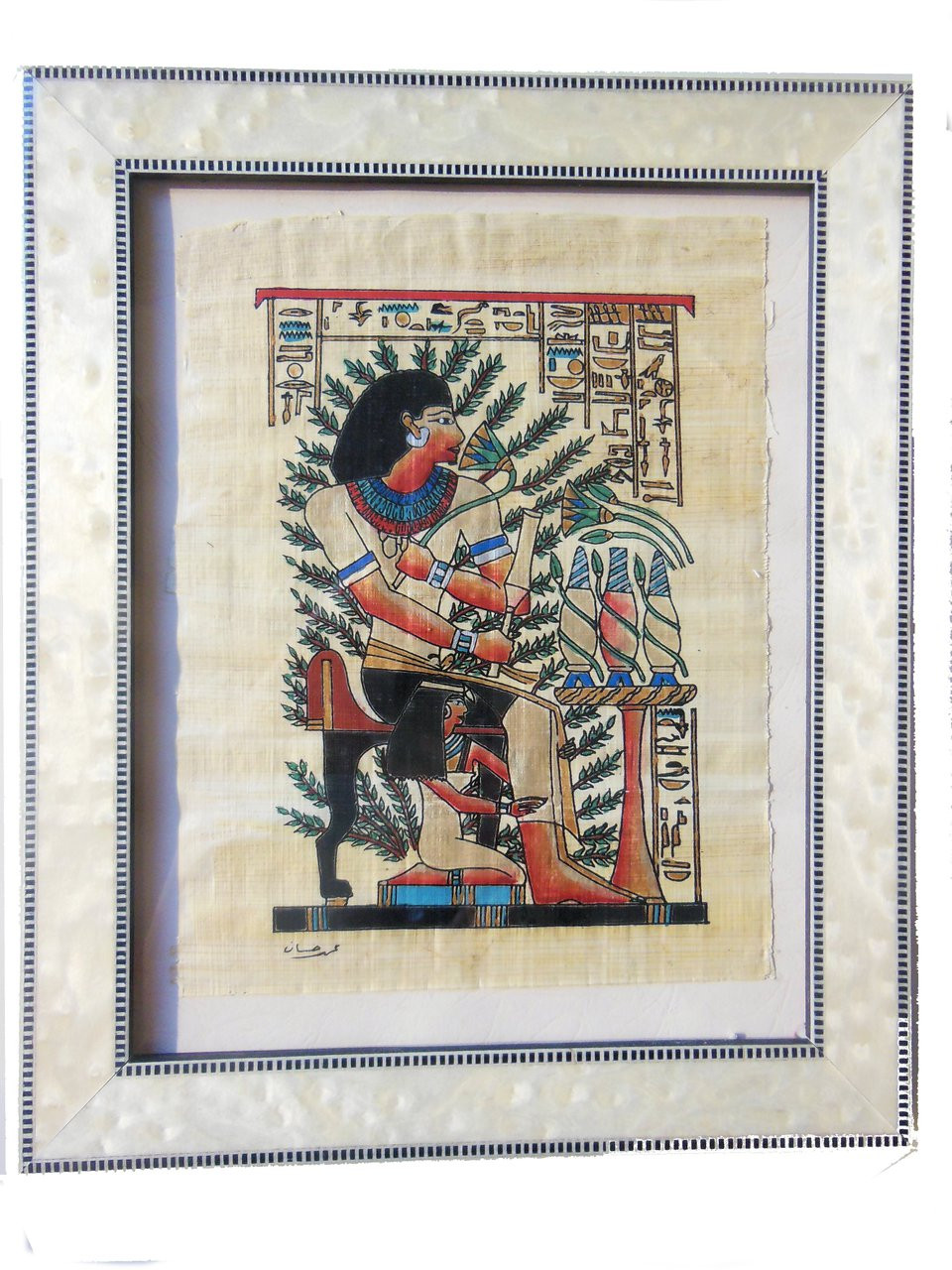 Giant Pharaoh.  Papyrus painting from Egypt in Italian frame.