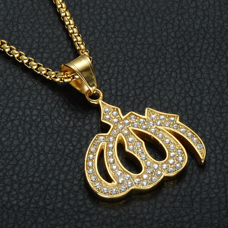 14k Gold Stainless Steel Lab Diamond Allah Pendant Necklace
