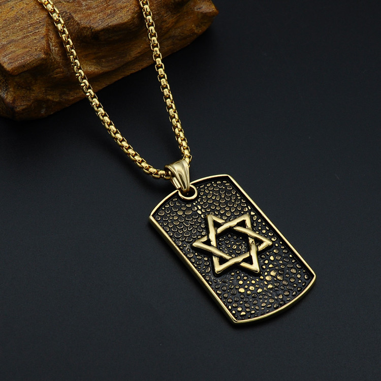 Titanium Stainless Steel Magen Star of David Dog Tag