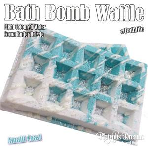 Amalfi Coast Waffle Bath Bomb 200g