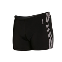 Orca Men's Square Leg Classic Swimsuit