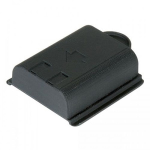 Trend TRE-AIR-P4  8 Hour Battery For Airshield Pro