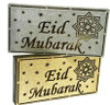 Battery Operated Eid Light Box