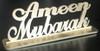Ameen Mubarak Stand