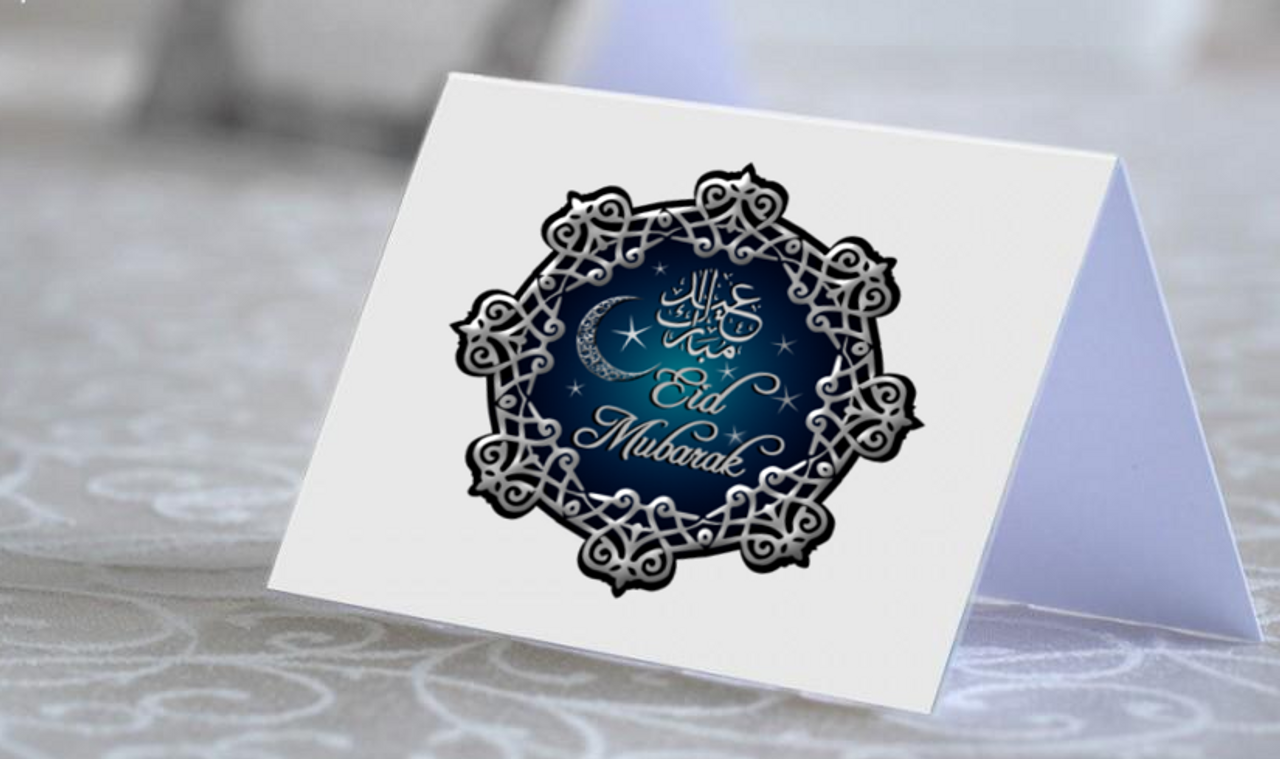 Eid Stickers only, card not included