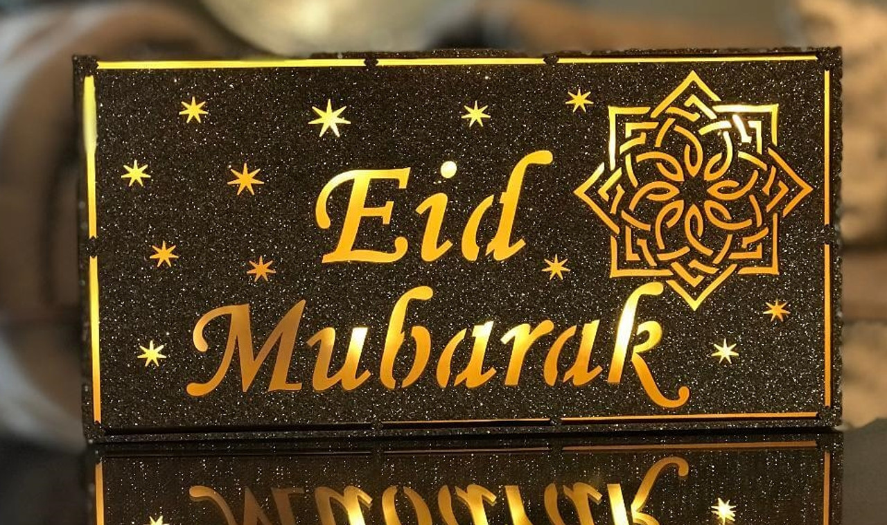 Battery Operated Eid Light Box