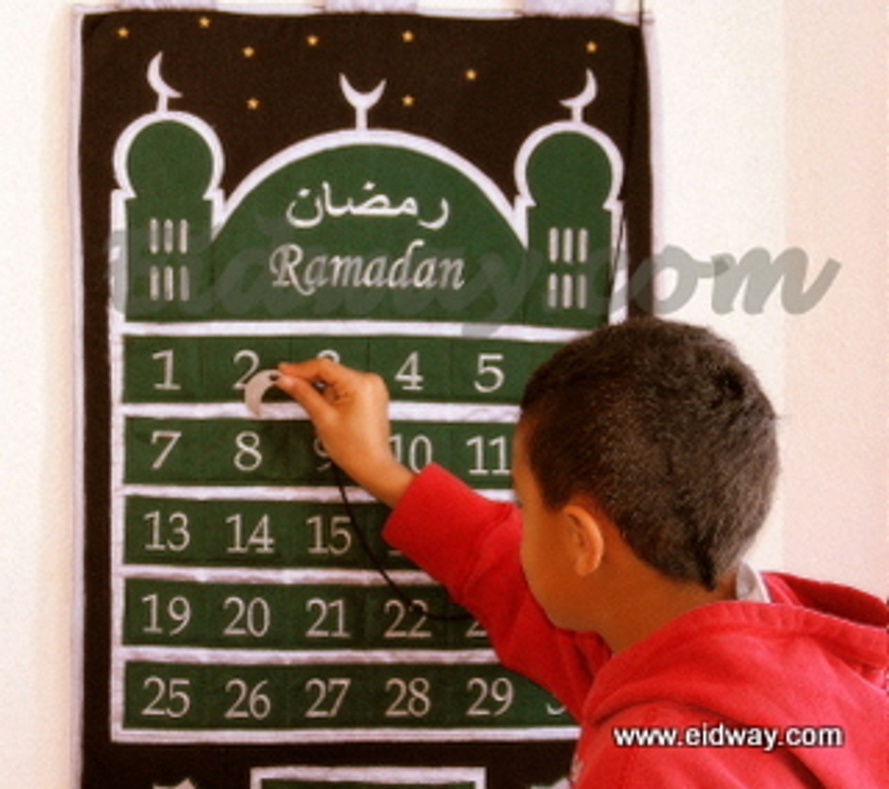 Mosque Tracker