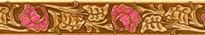 Leather Rose Pink Coupler Fabric Dog Leash