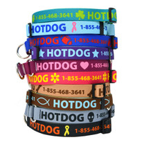 Custom Personalized MARTINGALE Dog Collar