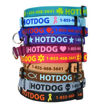 Custom Personalized MARTINGALE Dog Collar