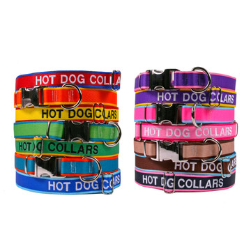 Like our pets' lovable, playful and loyal energy, Collar Me Chic aims to be welcoming and inviting. We do this with the goal of reflecting warmth and generosity of spirit in the custom designer dog collars and custom cat collars we sell.