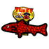 Tuffys Ocean Creature Trout Dog Toy