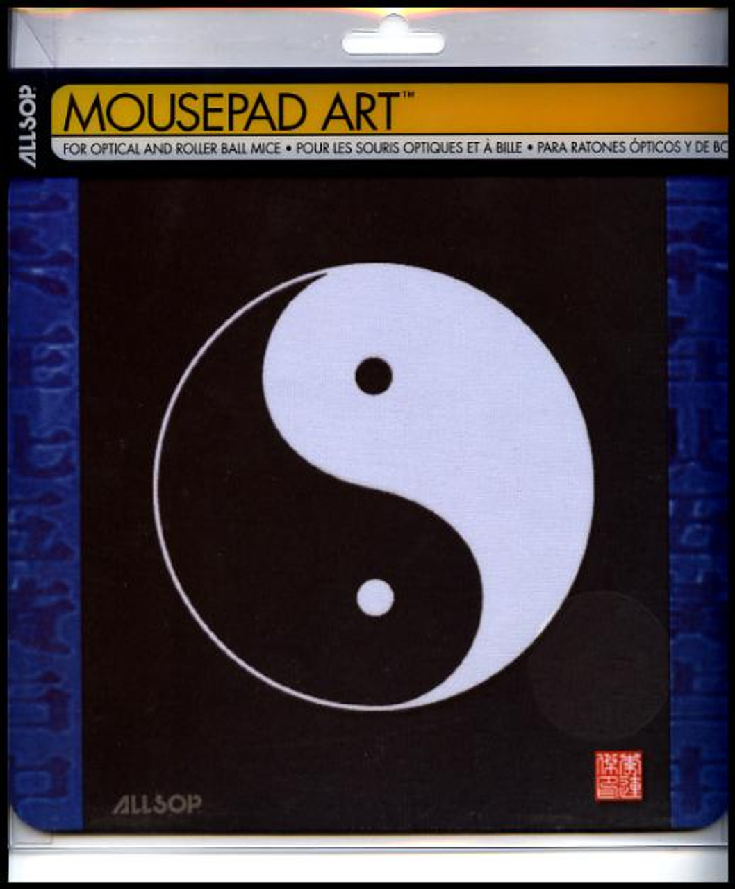 Allsop Yin Yang Mouse Pad Mat First Day Covers Online