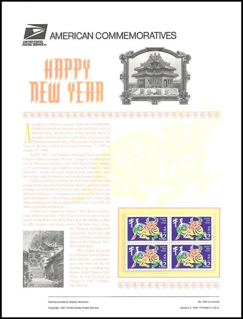 3120 / 32c Year of the Ox : Chinese New Year 1997 USPS American Commemorative Panel Sealed #504