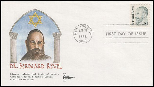 2193 / $1 Dr. Bernard Revel 1986 Gill Craft First Day Cover