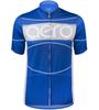 TALL Men's Aero Detour Sprint Jersey Royal Blue Front