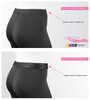 Women's Stretch Fleece Padded Cycling Tights Waist Detail