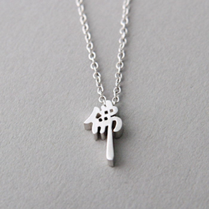 Chinese Character Word Buddha Necklace Sterling Silver