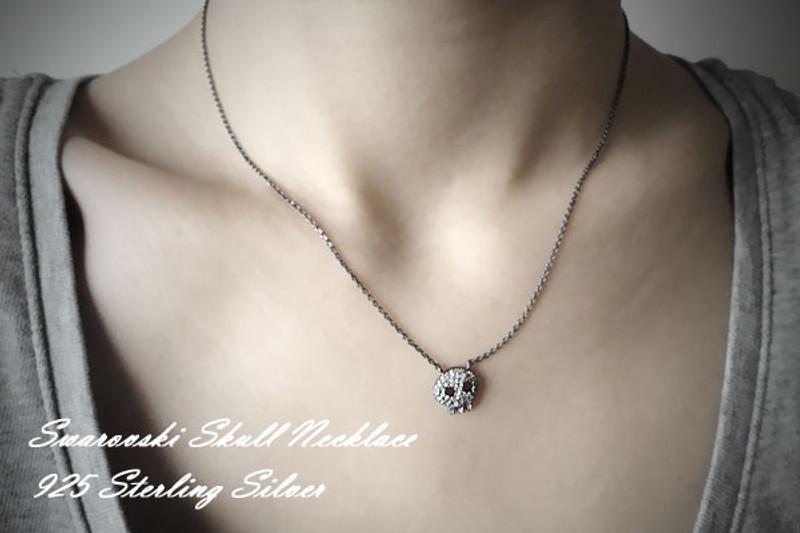 Black Swarovski Skull Necklace Sterling Silver