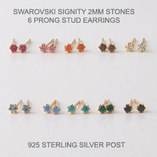 2mm Swarovski Studs Gold Six Claw Earrings 10 Colors