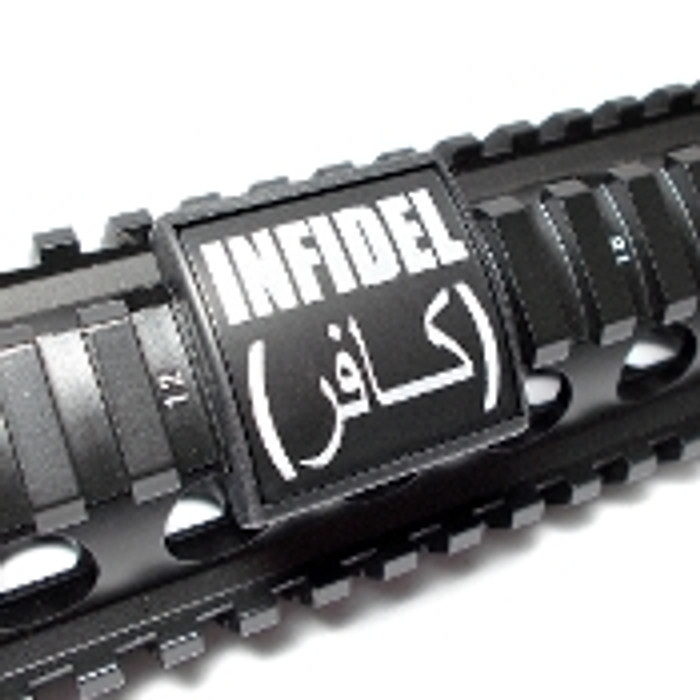 Infidel Small Rail Cover