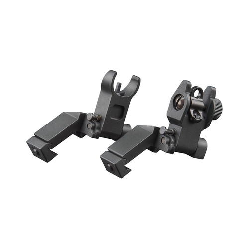 AR Low Profile 45 Degree Front & Rear Flip Up Sights