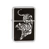 Tiger Lighter ~ K013