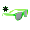 Glow In The Dark - Bulk California Classics - Style #8046 Lime Green