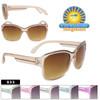 Wholesale Sunglasses 633