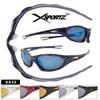 Xsportz XS32 Sports Sunglasses