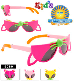 Kid's Wholesale Folding Sunglasses - Style #9080 (Assorted Colors) (12 pcs.)
