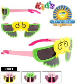 Kid's Wholesale Folding Sunglasses - Style #9081 (Assorted Colors) (12 pcs.)