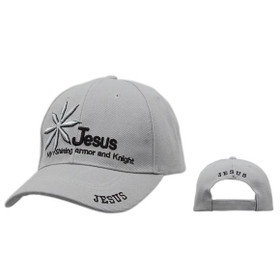 "Wholesale Baseball Cap C223 (1 pc.) ""Jesus My Shining Armor & Knight"""