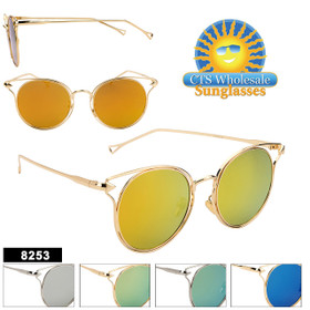 Retro Fashion Sunglasses - Style #8253 (Assorted Colors) (12 pcs.)