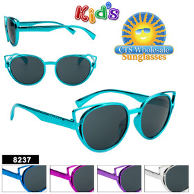 Kid's Wholesale Sunglasses - Style #8237 (Assorted Colors) (12 pcs.)