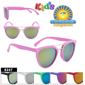 Retro Kids Wholesale Sunglasses - Style #8247 (Assorted Colors) (12 pcs.)