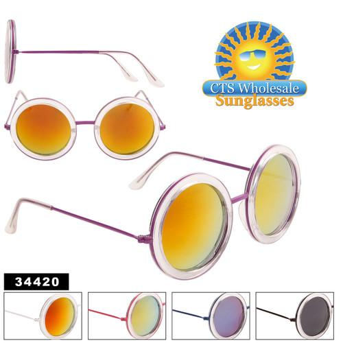 Mirrored Sunglasses by the Dozen - Style #34420
