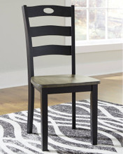 20615 Dining Chair