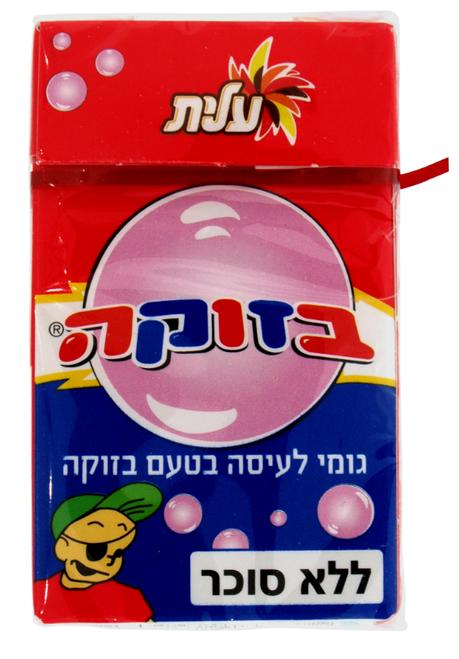 Elite Bazooka Sugar Free Gum