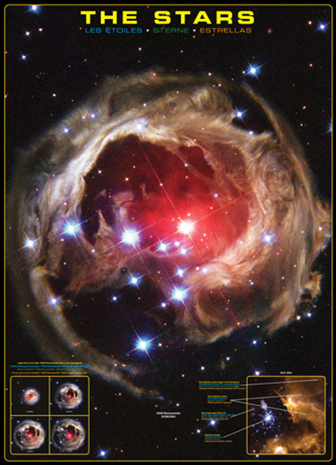 Educational Puzzles - The Stars
