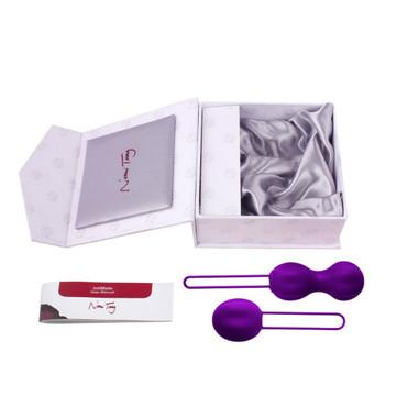 Nomi Tang Intimate Kegel Exercise Balls (Purple)