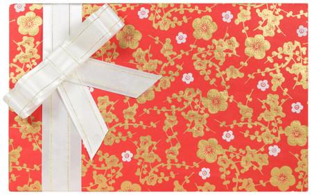 Present's Name: Sakura