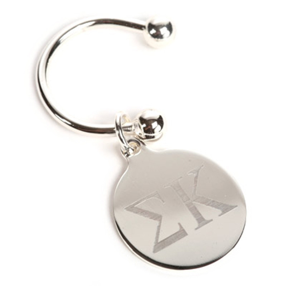 Round Silver Disc Keyring